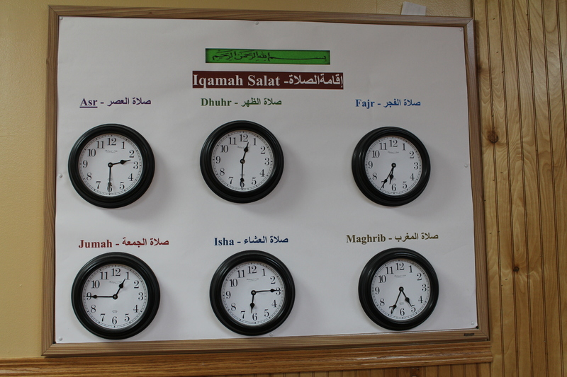 Prayer times at Dar Al-Hijrah Mosque, 2015