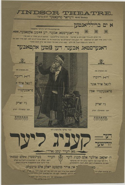 Yiddish King Lear Poster, 1898
