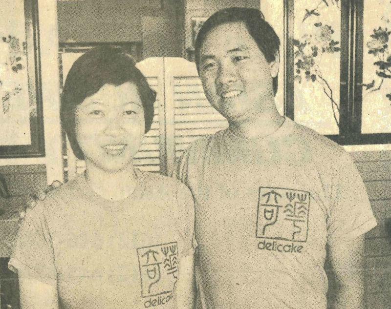 Sunny and Paulina Kwan, 1983