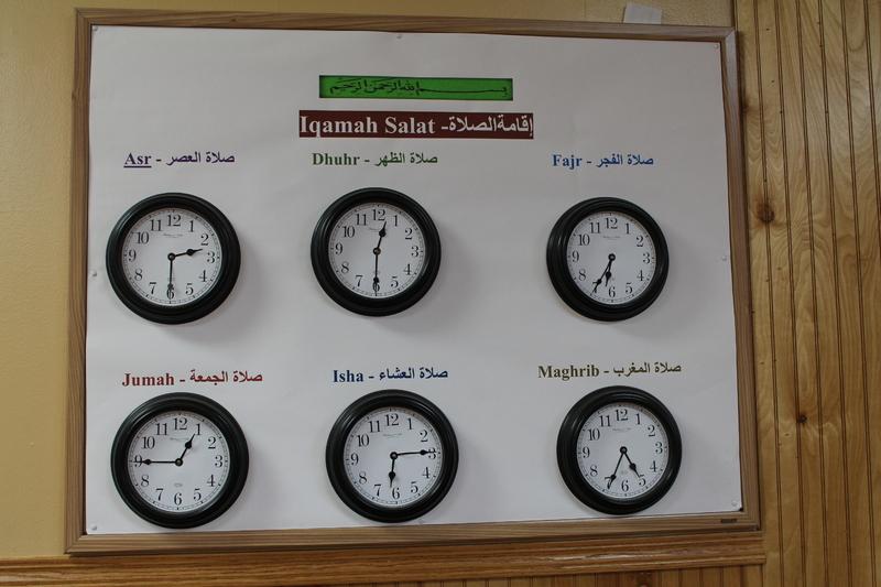 Prayer times at Dar Al-Hijrah Mosque, 2015