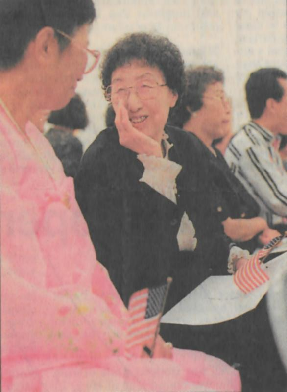 Naturalization Ceremony, 1995