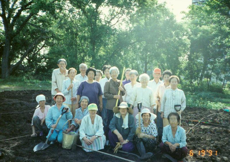 Original Gardeners, 1991