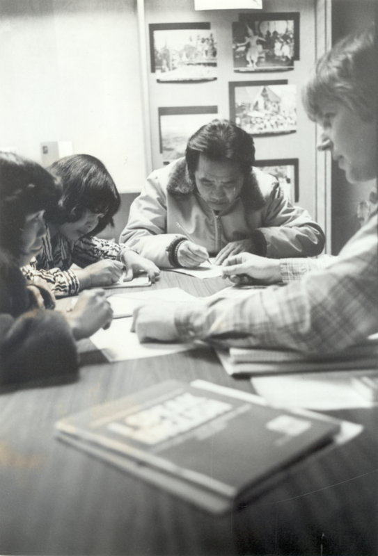 English class at Currie Center, ca. 1980